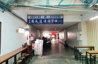 2019 08 28 104603 - 有點難找的沐muweichai隱身在一中豐仁冰攤位後方,外型像貝果的麵包口感意外酥脆有特色!還有好多小農生菜~~