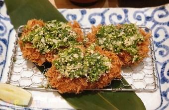 2019 08 31 221941 - 來自富士山下的知名日式炸豬排店,最近有期間限定三星蔥蔥鹽豬排套餐,搭配麥飯好下飯!