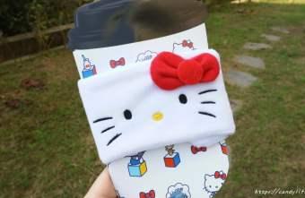 2019 09 11 144817 - Kitty控快來!全家便利商店推出「Kitty毛絨杯套」10元加購,還有Kitty飲料提袋,9/11開賣,售完為止!
