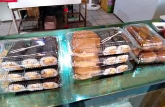 2019 09 15 195000 - 真好吃壽司|19年沒漲價 超過20年的傳統壽司老店 台中車站週邊美食