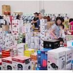 熱血採訪 | 台灣廠拍台中世貿場,只有十天!tokuyo按摩椅、大小家電、日韓零食、名牌球鞋、婦嬰用品…聯合特賣,應有盡有!