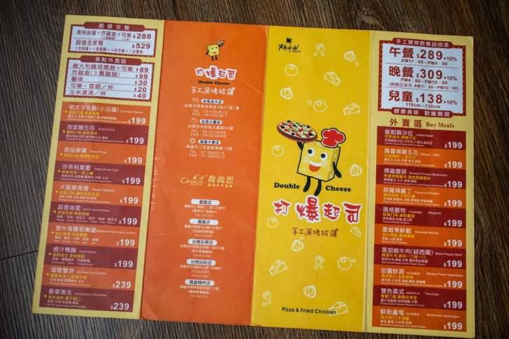 2019 10 04 022808 - 熱血採訪 | 台南披薩炸雞吃到飽、飲料冰淇淋無限享用,用餐時間人潮滿滿!
