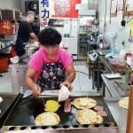 台中酥皮蛋餅│有力蛋餅,酥脆外皮的古早味蛋餅