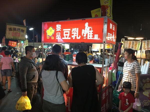 2019 10 10 221944 - 平日6點逛大慶夜市,經過有排隊的攤位懶人包紀錄
