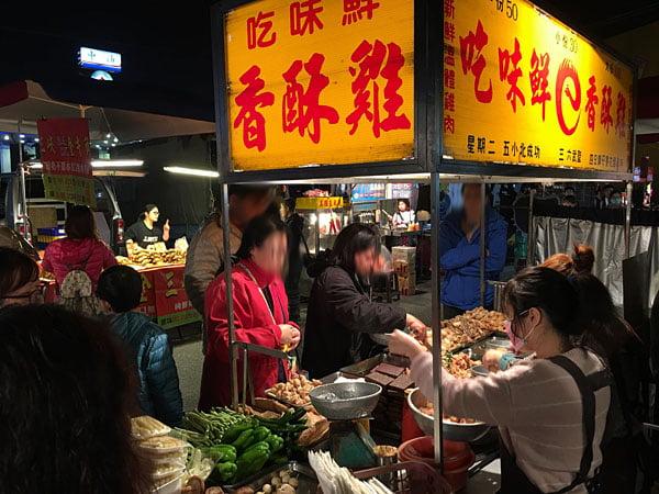 2019 10 13 162404 - 台南小北成功夜市,吃味鮮鹽酥雞人潮滿滿超誇張,台南宵夜必吃