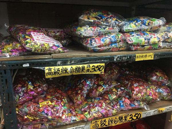2019 10 14 003329 - 強烈建議千萬不要來會失心瘋,台南大型零食批發就在百興隆食品行