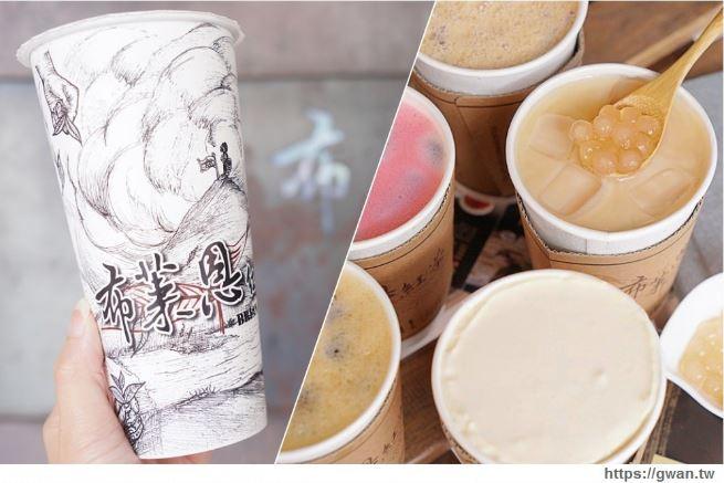 2019 10 14 164424 - 大里中興路美食、宵夜、飲料、冰店、小吃懶人包