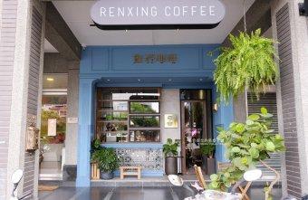 2019 10 18 215232 - 飪荇咖啡│堅持夢想的任性咖啡,牆上吸睛彩繪咖啡女孩,寵物友善店家