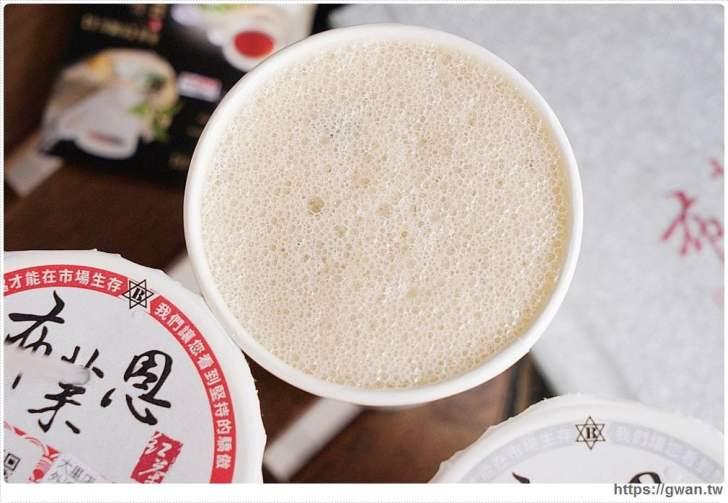 2019 10 26 221114 - 台中紅茶有哪些?10間台中紅茶懶人包