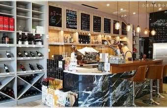 2019 11 15 175902 - 台中咖啡║藏在酒窖中的咖啡廳,宛如私人招待所,不限時免服務費!