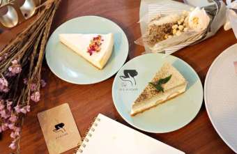 2019 11 27 174635 - 松山咖啡廳有哪些?8間松山區咖啡店懶人包