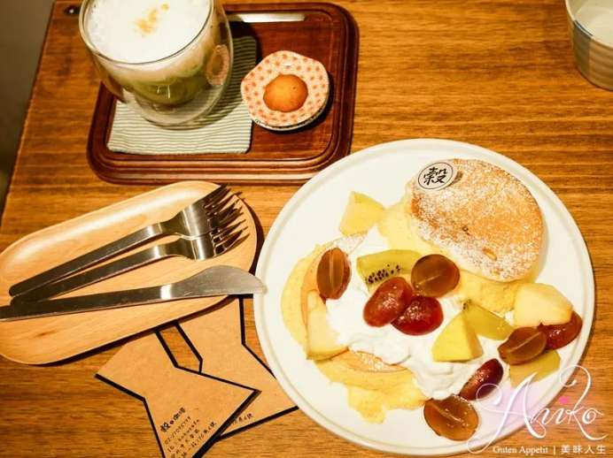 2019 12 05 171722 - 大安早午餐有哪些?9間台北大安區早午餐