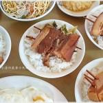 台中傳統早午餐║源爌肉飯,近40年傳承老滋味,炒麵、爌肉飯,綜合湯只要35元的銅板價~
