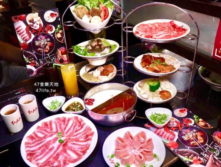 2019 12 09 133008 - 大安火鍋有什麼好吃的?12間台北大安區火鍋懶人包