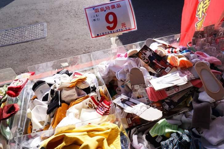 2019 12 11 123545 - 熱血採訪│大雅襪子批發中心遷廠,NG商品6元起,福利品免費拿一件不留