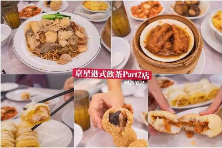 2019 12 12 144055 - 台北大安區早餐有哪些?9間大安早餐懶人包