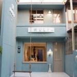 夢幻tiffany藍裝潢加上2樓高的鞦韆設計,隱藏在巷弄中的網美韓式料理