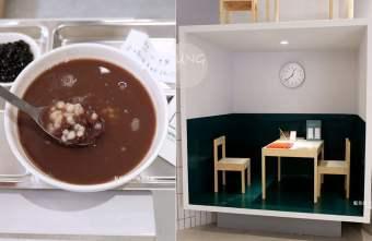 2019 12 15 133442 - 希望綠豆湯-公益路美食,有著可愛國小童趣桌椅裝潢可以拍照打卡