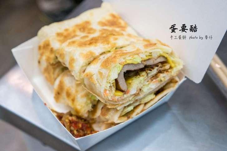 2019 12 17 174309 - 台北中正區早餐有哪些?11間中正早餐、蛋餅、豆漿懶人包