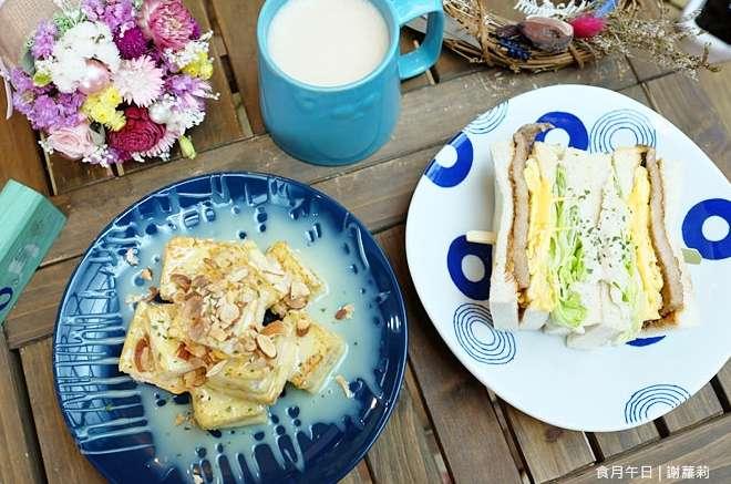 2019 12 18 143501 - 板橋早餐有什麼?13間新北板橋早餐懶人包