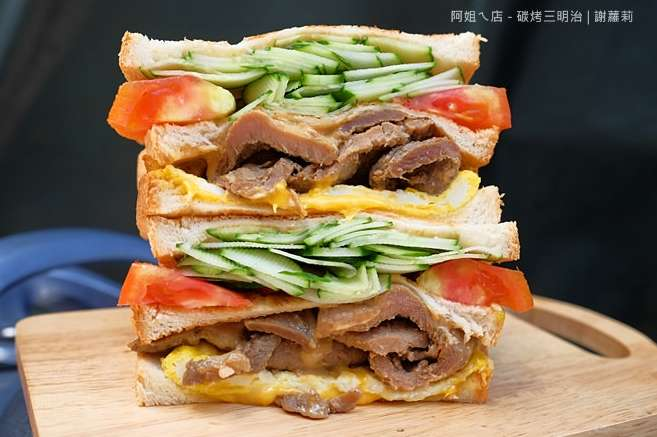 2019 12 19 113151 - 三重早餐吃到飽!三重蛋餅、水煎包、三明治、吐司、漢堡都在這