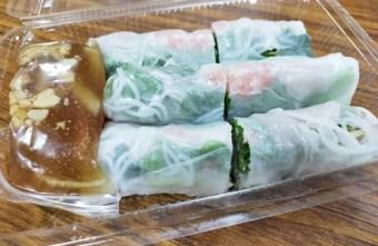 2019 12 20 124255 - 自由路美食 越南華僑美食館~台中公園對面 越南家常小吃餐館