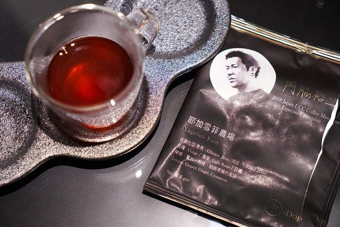 2020 01 04 160221 - 熱血採訪│沒預約喝不到!藏在新時代百貨的世界冠軍手沖咖啡,就在iDrip智能手沖咖啡機展銷中心