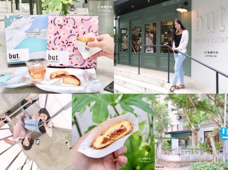 2020 01 21 181720 - 台北富錦街美食、涼麵、咖啡、早午餐懶人包