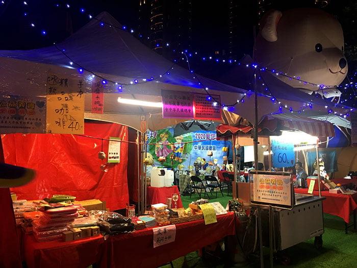 2020 01 28 223041 - 2020台灣燈會新創餐飲市集!攤位多人潮不少,賞燈記得戴口罩