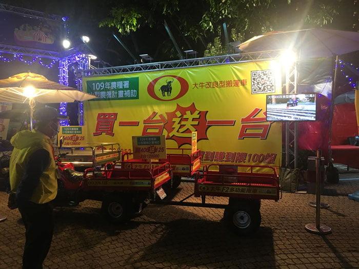 2020 01 28 223052 - 2020台灣燈會新創餐飲市集!攤位多人潮不少,賞燈記得戴口罩
