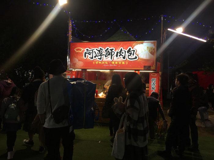 2020 01 28 223124 - 2020台灣燈會新創餐飲市集!攤位多人潮不少,賞燈記得戴口罩