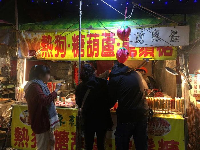 2020 01 28 223144 - 2020台灣燈會新創餐飲市集!攤位多人潮不少,賞燈記得戴口罩