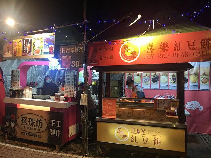 2020 01 28 223148 - 2020台灣燈會新創餐飲市集!攤位多人潮不少,賞燈記得戴口罩