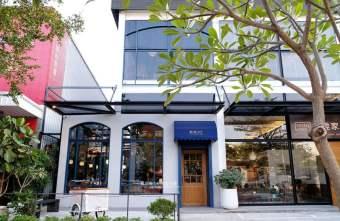 2020 01 31 135021 - RUMcafe│結合悅陞家居的北歐老件傢具飾品,空間擺設光影好美,喝杯咖啡享受舒適自在
