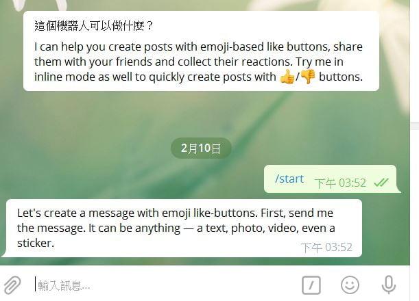 2020 02 10 155253 - telegram頻道如何設定FB按讚功能!使用LikeBot附加按鈕讓訊息更有趣