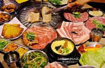 2020 02 11 163049 - 熱血採訪|台中公益路唯一韓式燒肉吃到飽!五花肉.KR mini韓國烤肉BBQ台中只有這一家~