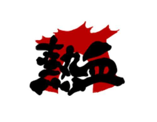 2020 02 12 235056 - Telegram頻道十大排行榜│台灣美食部落客類別統計,2.2.25更新