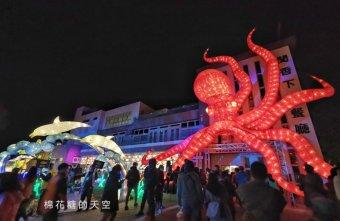 2020 02 13 005319 - 台灣燈會后里馬場燈區每晚都有高空特技表演~免費入場超好看!