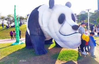 2020 02 15 001352 - 台中燈會|2020台灣燈會在台中,走逛文心森林公園戽斗星球童趣樂園,白天超吸睛好好拍