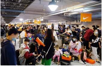 2020 02 17 133103 - 熱血採訪 全台獨家NIKE展示鞋清倉會在台中!人潮擠爆近200坪賣場,滿額還有星巴克買一送一