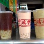清豐冰菓室|超過30年的在地市場美食,茶飲冰沙系列15元起,升級大杯+5元