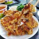 網友一致激推現炸雞腿飯,近中國醫的人氣便當店,炸類現點現炸建議提早訂購!