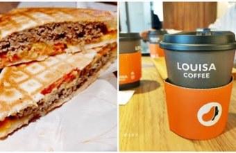 2020 03 17 230006 - 西區早午餐|Louisa Coffee 路易莎咖啡台中美術館門市~平價優質早午餐、下午茶的好選擇,近國美館