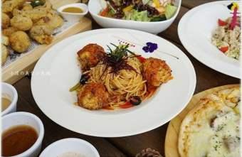 2020 03 20 001325 - 熱血採訪║蕃茄食光,台中義式蔬食料理,顛覆傳統作法、結合創意的蔬食料理,大魚大肉OUT,偶爾享受一下健康蔬食