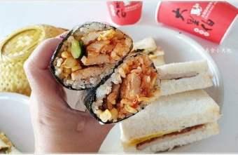 2020 03 20 002012 - 大里伯晨食館║早餐、野餐新選擇,泡菜烤肉海苔飯捲,料多實在份量足,肉蛋吐司也很推唷!