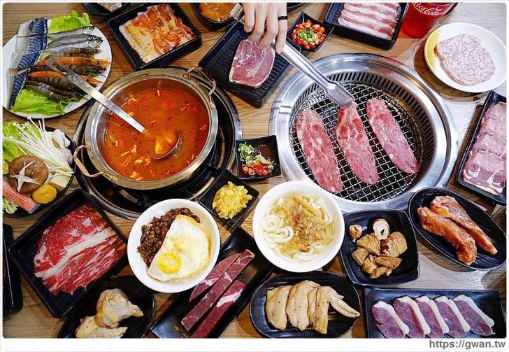 2020 03 23 083133 - 9間台中火烤兩吃吃到飽、單點、套餐懶人包