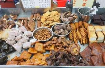 2020 03 31 102743 - 沙鹿人氣麵館,江蘇牛肉麵,滷味小菜超多選擇,每桌必點一大盤滷味!