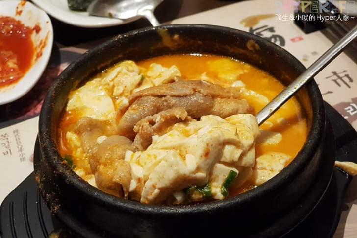 2020 04 21 085738 - 台中豆腐鍋有什麼好吃的?8間豆腐鍋料理懶人包
