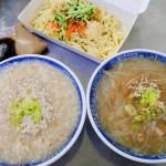 暖心 芋頭粥/芋頭米粉湯|位於西屯市場內、老闆娘超正!