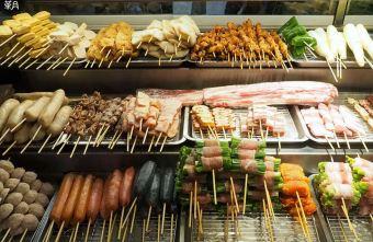 2020 05 01 212709 - 熱血採訪 | 台中營業到凌晨一點半的宵夜,帥氣小鮮肉烤給你吃,母親節還有送蛤蠣活動的兴焰炭火串燒!